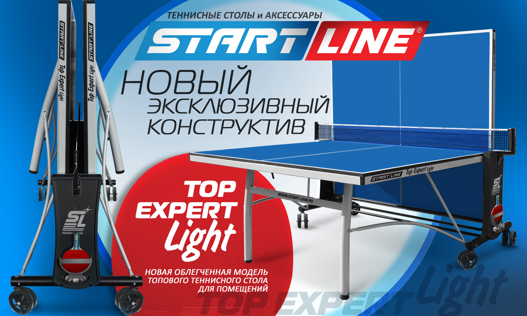 1800_TOP_Expert_Light_02.jpg